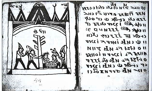 Codex_Rohonczi_44 (2)