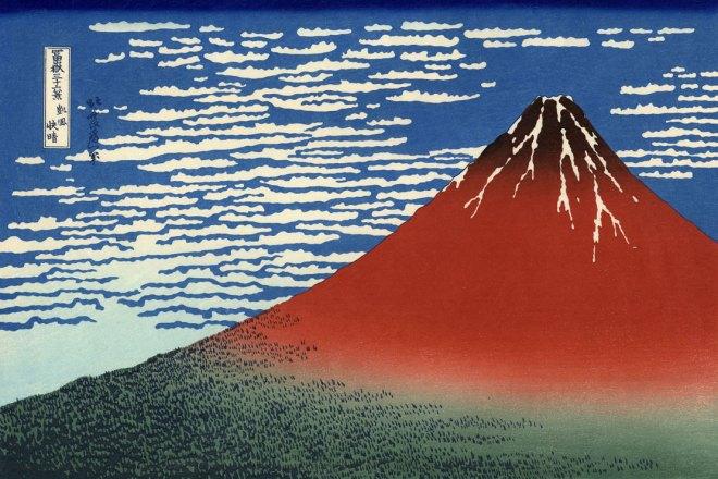 Fuji.volcan.jpg